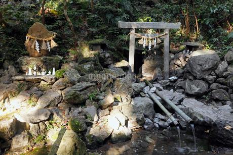 12月 伊勢志摩の天の岩戸の写真素材 [FYI01778625]