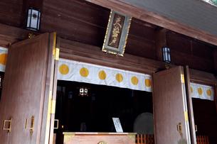 11月 秋の天岩戸神社の写真素材 [FYI01778778]