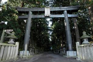 11月晩秋 北口本宮浅間神社 -富士山世界遺産構成資産-の写真素材 [FYI01778795]