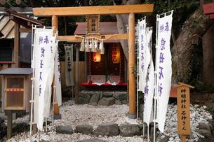 12月 伊勢のパワースポット-石神さんの写真素材 [FYI01778802]