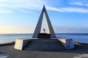 「日本最北端の地」の記念碑の写真素材 [FYI01779256]