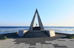 「日本最北端の地」の記念碑の写真素材 [FYI01779520]