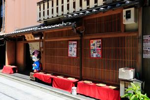 5月 宮川町 -京の花街-の写真素材 [FYI01779545]