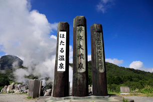 7月 熊の湯ほたる温泉の噴気塔  信州の温泉の写真素材 [FYI01781130]