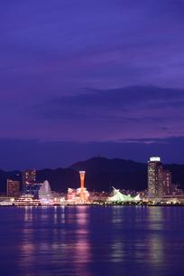 神戸港の夕景の写真素材 [FYI01782626]