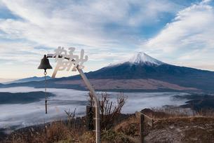 杓子山山頂より望む富士山と忍野村を覆う雲海の写真素材 [FYI01783055]