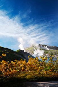 硫黄山の秋の写真素材 [FYI01783269]