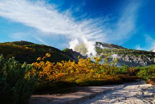 硫黄山の秋の写真素材 [FYI01783324]