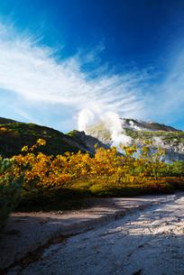 硫黄山の秋の写真素材 [FYI01783490]