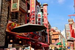 南京町の景観の写真素材 [FYI01784001]