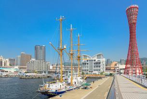 神戸港の景観の写真素材 [FYI01784092]