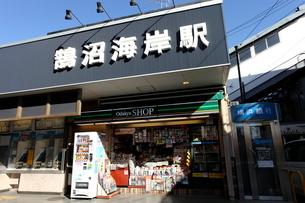 小田急鵠沼海岸駅の写真素材 [FYI01785410]