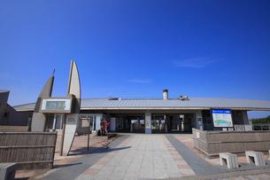 湘南海岸公園サーフビレッジの写真素材 [FYI01786801]