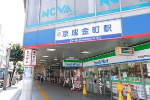 京成金町駅の写真素材 [FYI01787180]