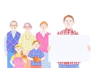 3世代家族とボードのイラスト素材 [FYI01788208]