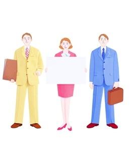 ボードを持つ受付嬢と2人のビジネスマンのイラスト素材 [FYI01788601]