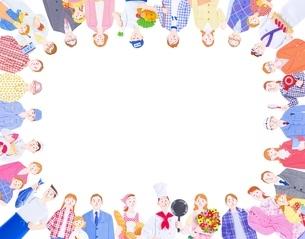 いろいろな人々の輪のイラスト素材 [FYI01788660]