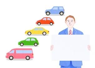 ボードを持つビジネスマンと5台の車のイラスト素材 [FYI01789079]