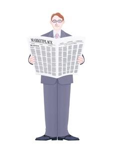 新聞を読むビジネスマンのイラスト素材 [FYI01789273]
