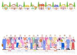 いろいろな人々と家並みのイラスト素材 [FYI01789322]