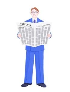新聞を読むビジネスマンのイラスト素材 [FYI01789458]