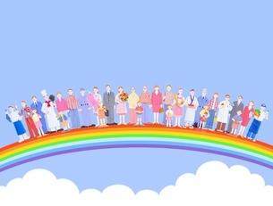 いろいろな人々と虹と青空のイラスト素材 [FYI01789480]