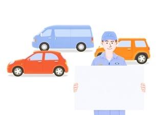 ボードを持つ整備士と車のイラスト素材 [FYI01789554]