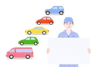 ボードを持つ整備士と5台の車のイラスト素材 [FYI01789728]