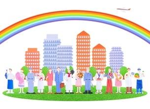 いろいろな職業と虹と街並みのイラスト素材 [FYI01789912]