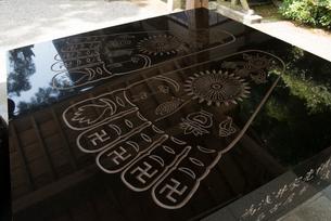 2番極楽寺仏足跡の写真素材 [FYI01790032]
