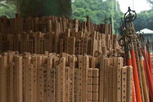 88番 大窪寺 宝杖堂の写真素材 [FYI01790074]