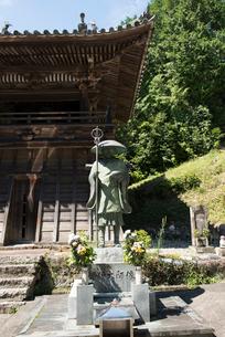 8番熊谷寺修行大師像の写真素材 [FYI01790122]