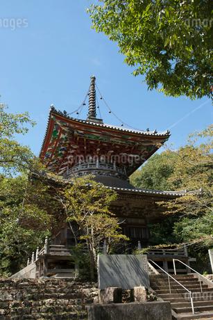 8番熊谷寺多宝塔の写真素材 [FYI01790173]