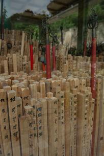 88番 大窪寺 宝杖堂の写真素材 [FYI01790223]