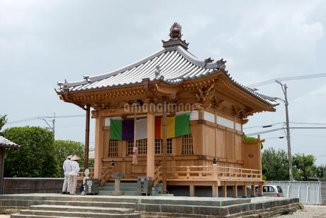 15番国分寺大師堂の写真素材 [FYI01790227]