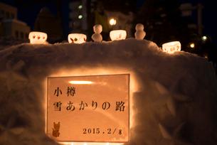 2015小樽雪あかりの路の写真素材 [FYI01790315]