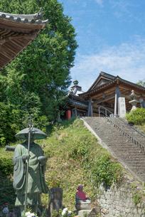 8番熊谷寺修行大師像の写真素材 [FYI01790378]