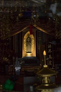13番大日寺本尊の写真素材 [FYI01790382]