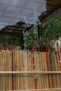 88番 大窪寺 宝杖堂の写真素材 [FYI01790437]