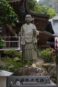 88番 大窪寺 修行大師像の写真素材 [FYI01790515]