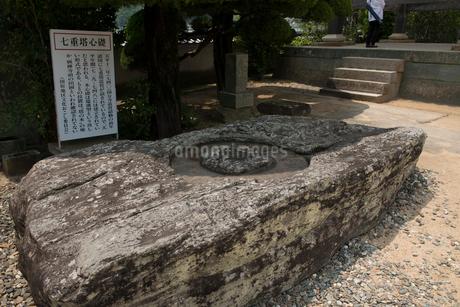 15番国分寺7重塔心礎の写真素材 [FYI01790582]
