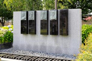 黒石市の歌謡顕彰碑の写真素材 [FYI01790614]