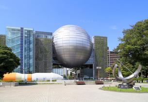 名古屋市科学館の写真素材 [FYI01791067]