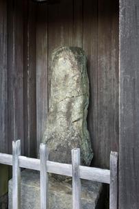 歌行灯の碑の写真素材 [FYI01791215]