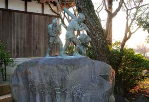 薩摩義士の像の写真素材 [FYI01791338]