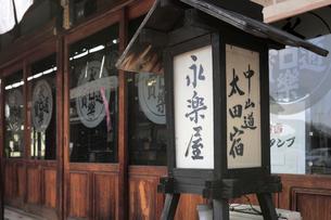 中山道太田宿永楽屋の写真素材 [FYI01791522]