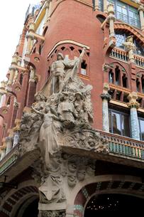 カタルーニャ音楽堂の写真素材 [FYI01791633]
