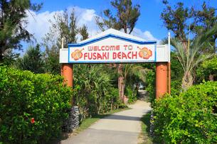 沖縄・石垣島 フサキビーチの写真素材 [FYI01792024]