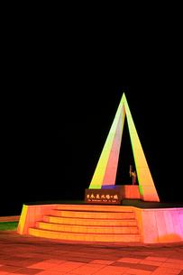 宗谷岬 ライトアップされた日本最北端の地碑 の写真素材 [FYI01792460]