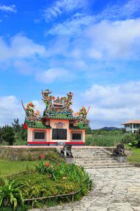 沖縄・石垣島 唐人墓の写真素材 [FYI01792584]